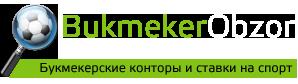 bukmekerobzor.net